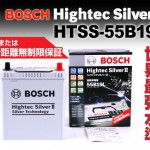 BOSCH : ハイテックシルバーII : HTSS-55B19L
