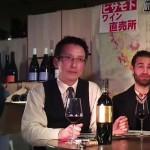 ワイン&フードヒサモト ワイン