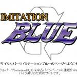 リサイクルパーツImitation.BLUE(イミテーションブルー) ロゴ
