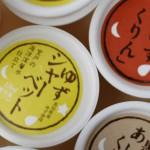 松崎冷菓ゆずシャーベット