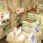 米屋ながはら玄米
