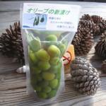 小豆島 オリーブ園 オリーブの新漬