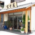 土佐酒を運営する(有)富士屋